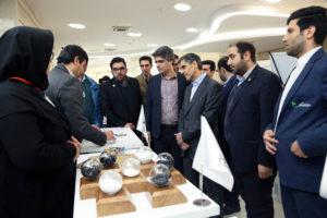 رویداد ارائه نیازهای فناورانه معدن و صنایع معدنی-5 تا 7 بهمن 98